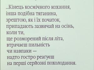 2013-12-09_1716